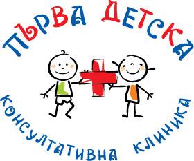 1ДКК - Първа детска консултативна клиника