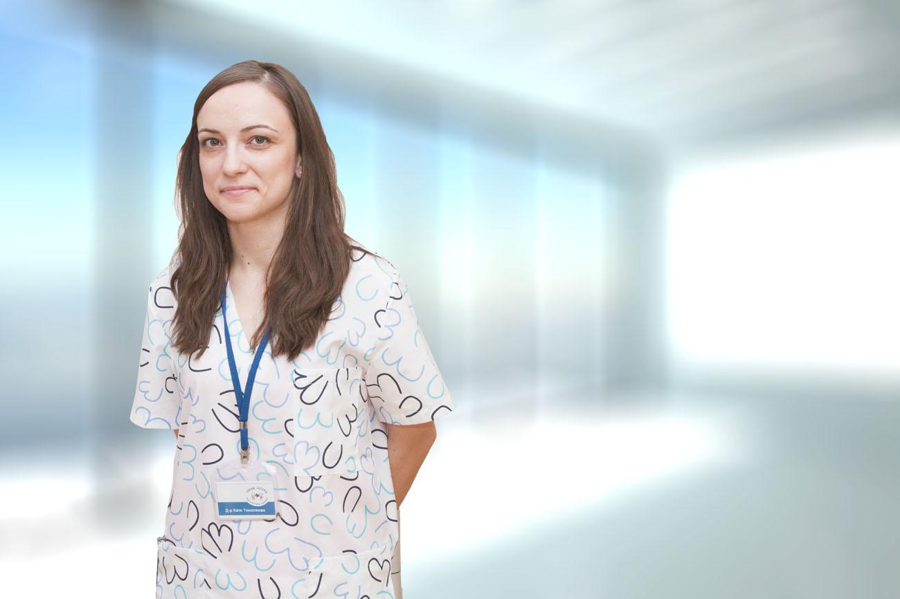 д-р Катя Темелкова